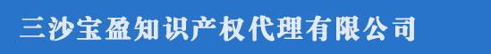 岩棉板价格每平米_岩棉板生产厂家